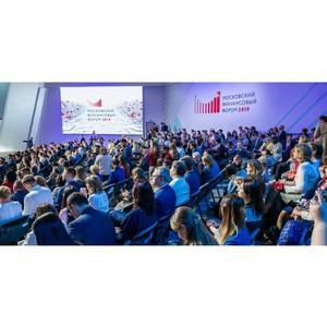 С.Собянин: Современная экономика — экономика человека