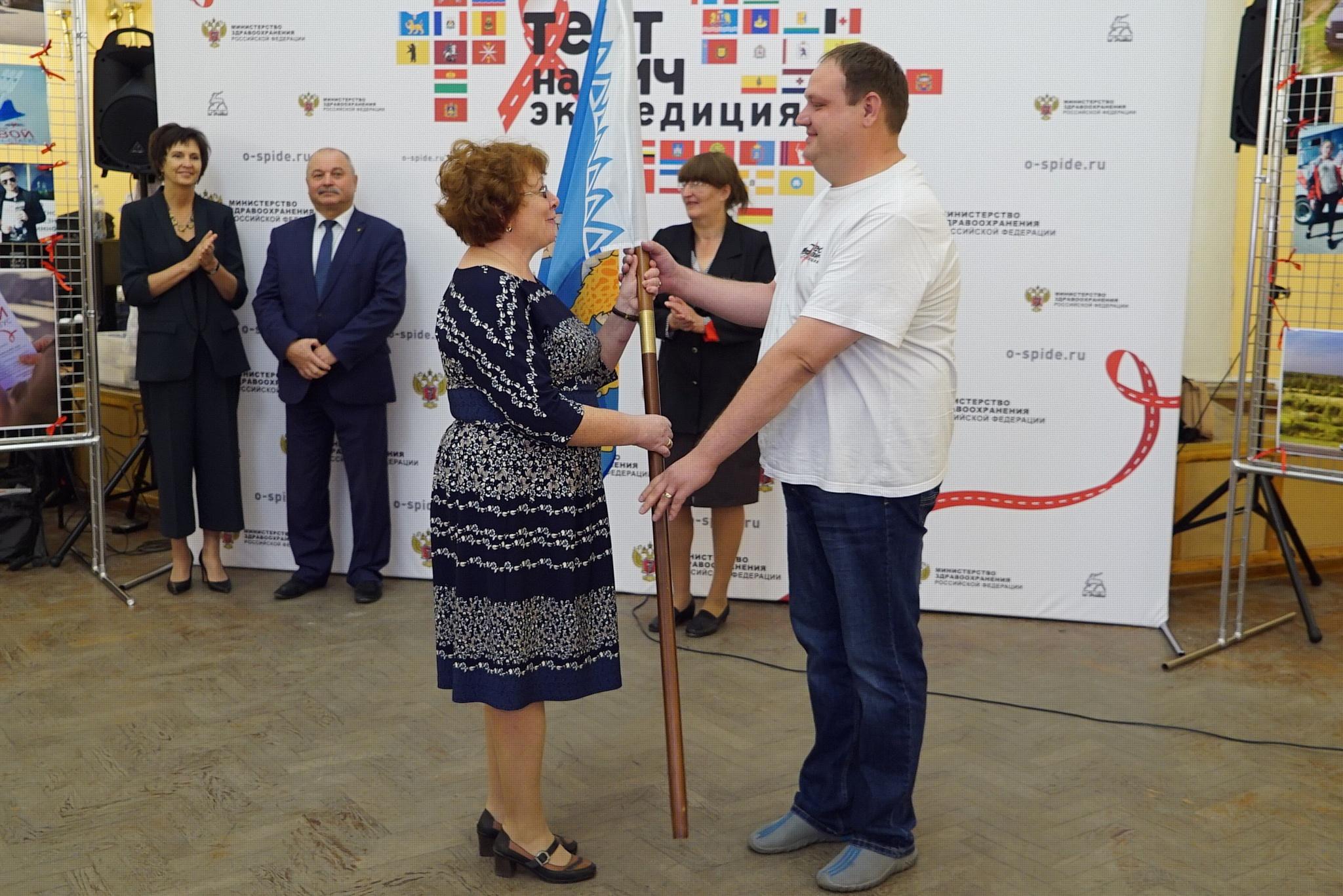 Итоги акции «Тест на ВИЧ: Экспедиция 2019» в Псковской области