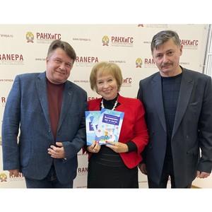 Волонтёрство как ресурс профориентации обсудили на конференции в Москве