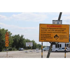 ОНФ в КБР обнаружил на ремонтируемых дорогах отсутствие знаков