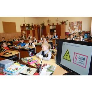 Недели электробезопасности в школах Удмуртии