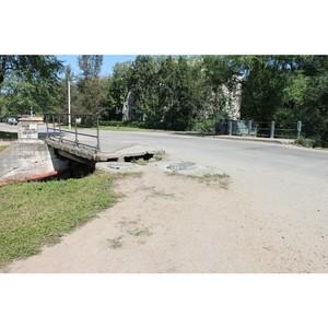 Амурские активисты ОНФ проверили состояние дорожно-уличной сети вблизи школ