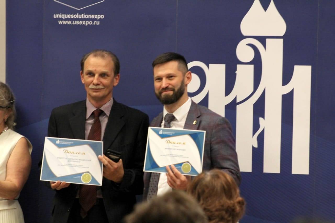 Юбилейное открытие делового сезона Московской ассоциации предпринимателей.