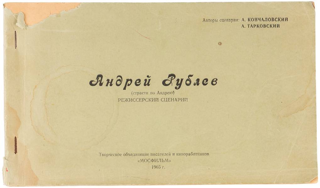 """Аукционный дом """"12й стул"""" проведет 4 октября аукцион №17"""