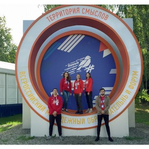 Участники  из Мордовии форума «Территория смыслов» поделились впечатлениями