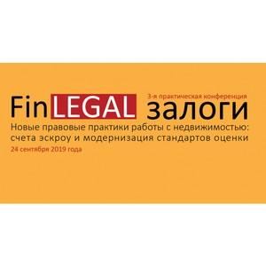 III практическая конференция FinLegal пройдёт в Москве