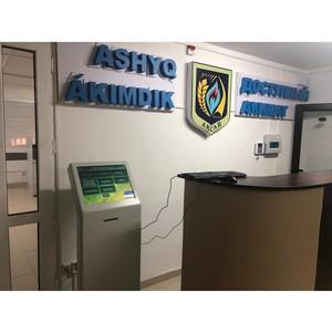 Электронная очередь системы Neuroniq в Казахстане