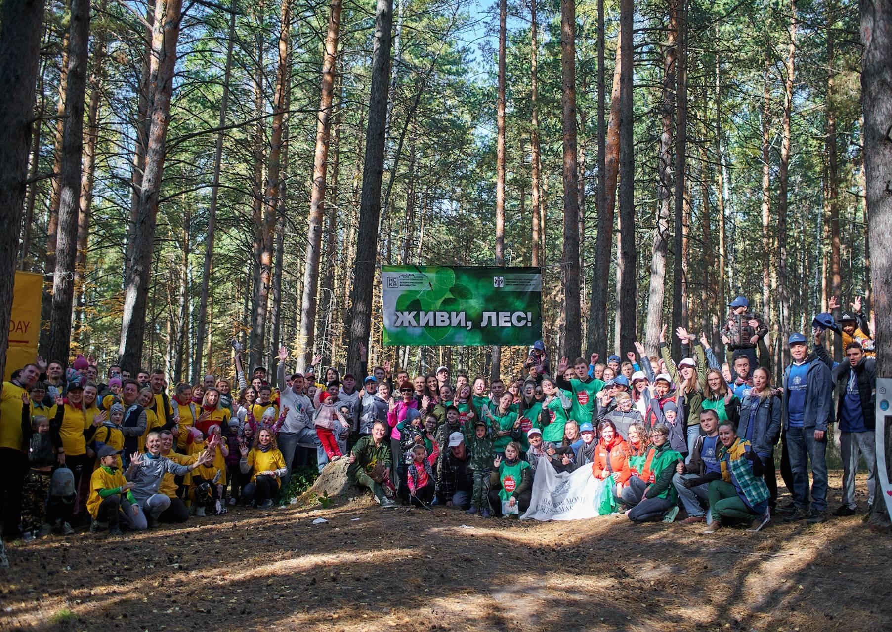 «Балтика-Новосибирск» присоединилась к экологическому субботнику