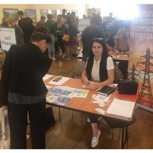 Тверской филиал «Россети Центр» принял участие в ярмарке вакансий