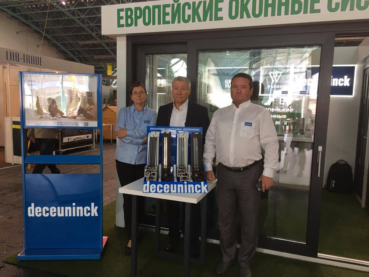 Продукты концерна Deceuninck на выставке Budpragres-2019 в Минске