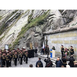 В Швейцарии отметили 220 годовщину перехода армии Суворова через Альпы