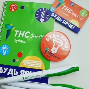 Фестиваль энергосбережения «Вместе ярче» в Краснодаре