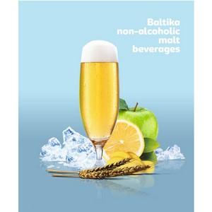 «Балтика» начинает поставки нового солодового напитка в Катар