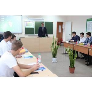 Молодые специалисты СГОКа провели круглый стол по вопросам энергетики