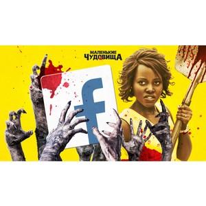 Facebook запретил рекламу «слишком кровавой» зомби-трэш комедии