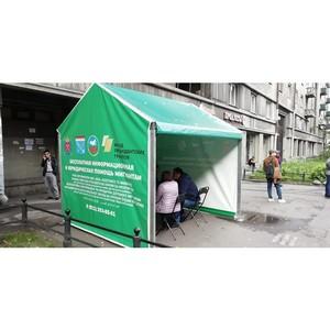 Бесплатная юридическая помощь мигрантам в Петербурге