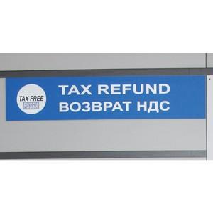 Система tax free в электронном виде – быстро и удобно