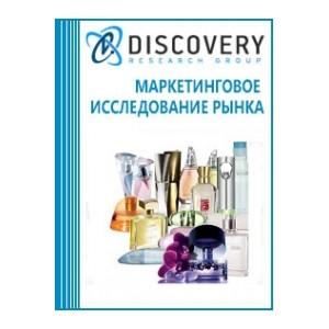Анализ рынка парфюмерии в России: итоги 1 полугодия 2019 г