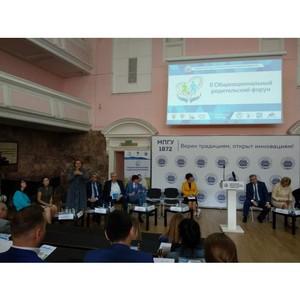 В России будут развивать сеть консультационных пунктов
