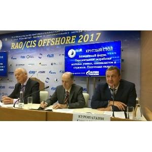 Форум RAO/CIS Offshore 2019 в Санкт-Петербурге