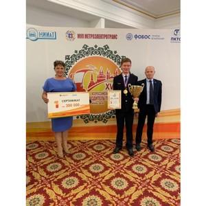 Лучший водитель трамвая в России победил на вагоне Уралтрансмаша