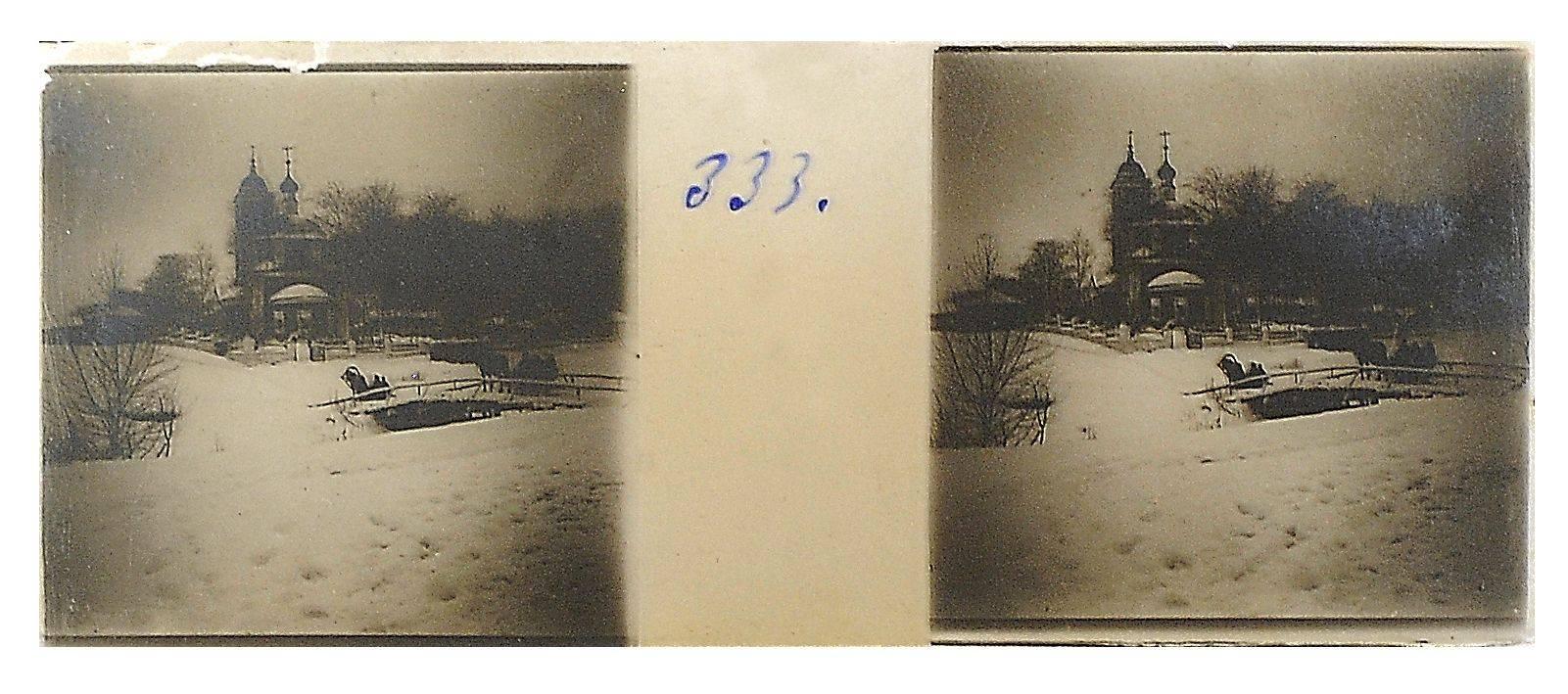 Фотопластины С.М. Прокудина-Горского на торгах в Москве