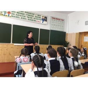 Активисты ОНФ в КБР провели для школьников «Урок России»
