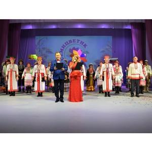 Фестиваль национальных культур «Семицветик» в г. Чебоксары