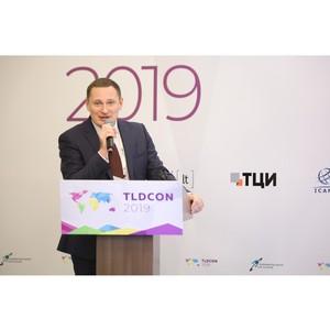 В Вильнюсе прошла конференция TLDCON 2019