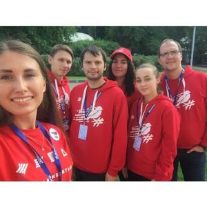 Карельская «Молодежка ОНФ» поделилась впечатлениями о «Территории смыслов»