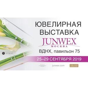 XV международная выставка ювелирных и часовых брендов «Junwex Москва»