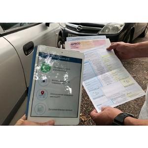 Утверждены правила электронного извещения о ДТП без вызова ГИБДД