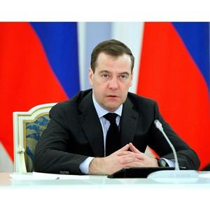 Медведев: инфляция в России в ближайшие три года не превысит 4%