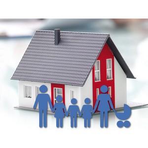 Выплата компенсаций по ипотеке многодетным семьям