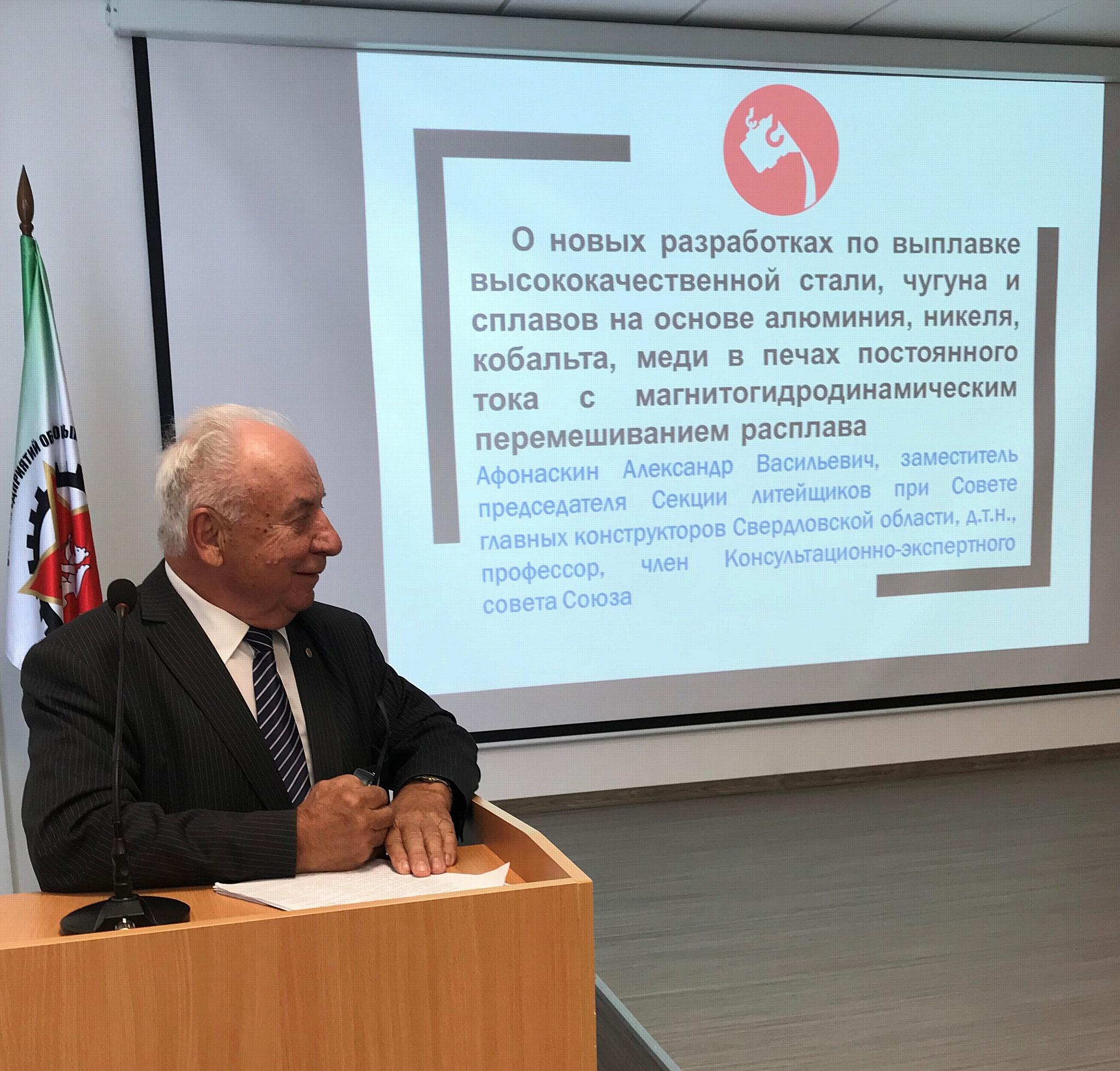 Предприятие АО «УПКБ «Деталь» отметило 70-летний юбилей