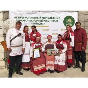 Гран-при этно-фольклорного фестиваля получил ансамбль «Слобода»