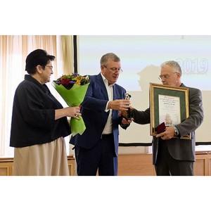 Вручение премии имени Александра Грина