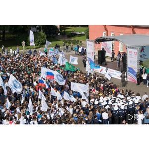21 сентября «Парад российского студенчества» пройдет в Петропавловской крепости