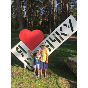 Дети сотрудников «Катавского цемента» отдохнули в детском оздоровительном лагере