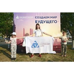 При поддержке «Росэнергоатома» в г. Курчатове реализовано 39 социальных проектов