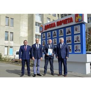 Директор Тамбовэнерго занесен на доску почета Тамбовского района