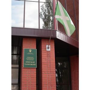 Более 400 консультаций получили омичи от Омской таможни