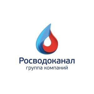 Лучшие специалисты отрасли водоснабжения работают в «Росводоканале»