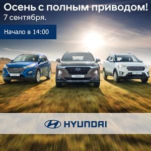 7 сентября Авангард Пискаревский, Санкт-Петербург приглашает на автоквест