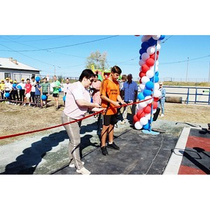 В Ясном открылась спортплощадка ГТО по проекту «Спорт – норма жизни»