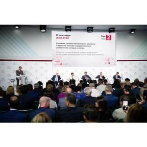 На Московском финансовом форуме 2019 обсудили будущее системы контроля