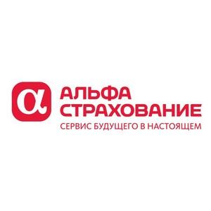 «АльфаСтрахование» подписала договор о покупке компании «Надежда»