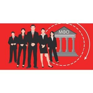 Легализация МФО и защита прав граждан