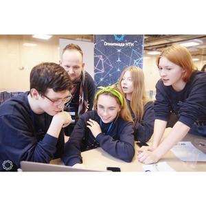 Кружковое движение НТИ и Фонд «Сколково» запускают конкурс «НаставникPRO»