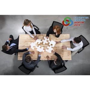В Тюмени пройдет проектная сессия и тестирование деловой игры